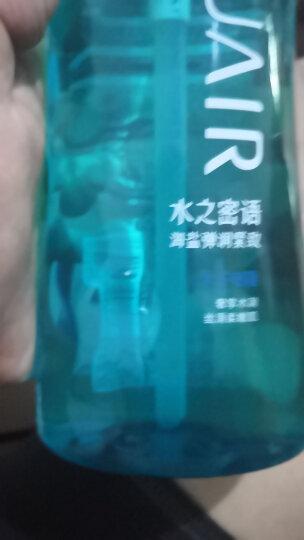 资生堂水之密语( AQUAIR )海盐弹润紧致 沐浴啫喱 600ml (沐浴液柔滑美肌) 晒单图