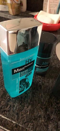 曼秀雷敦男士修护保湿原力护肤套装 (保湿洁面乳150ml+能量水120ml+修护润肤乳50ml)(洗面奶护肤品)星球大战 晒单图