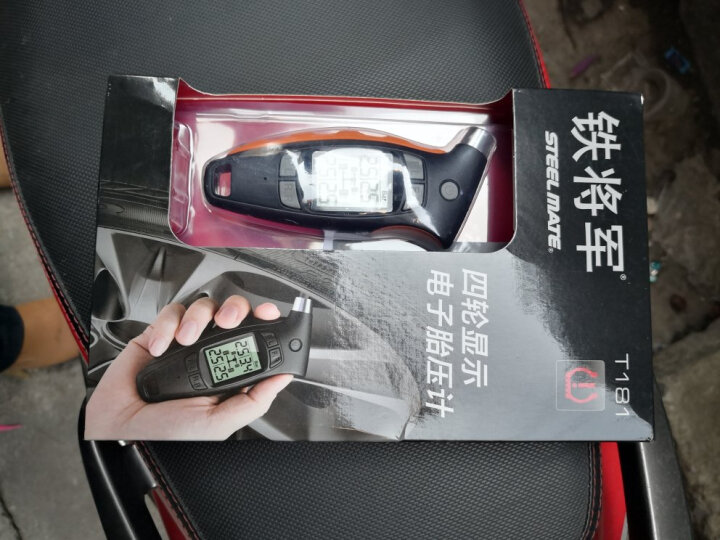 铁将军胎压监测高精度汽车胎压计车用胎压表轮胎气压表监测器T181 橙色 晒单图