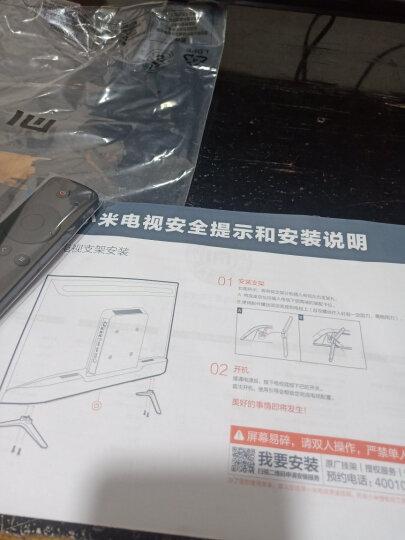 小米电视4A 32英寸高清四核处理器1GB+4GB人工智能网络液晶平板电视L32M5-AZ 晒单图