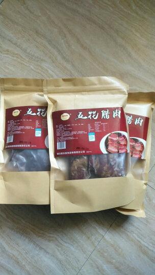 【犍为馆】 逹昇義五花腊肉 500g 袋 四川特产 柴火烟熏腊肉咸肉熏 晒单图