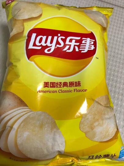 乐事(Lay's) 薯片70g*7包黄瓜番茄原味10味可选薄脆薯片膨化零食品大礼包儿童礼物 放肆烤鱿鱼味*7袋 晒单图