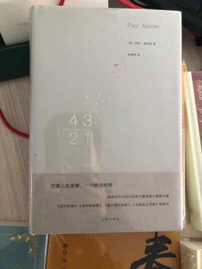 秦崩:从秦始皇到刘邦 【荐书联盟推荐】 晒单图