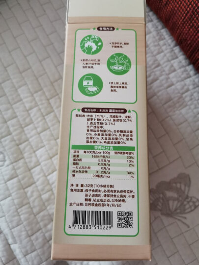 禾泱泱(Rivsea)米饼原味宝宝零食无添加食用盐与白砂糖磨牙饼干儿童零食32g 晒单图