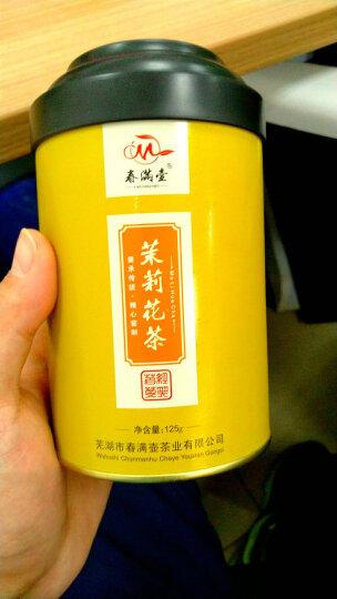 春满壶飘雪 茉莉花茶浓香型新茶 特级茉莉飘雪绿茶 125克/罐装合计250克半斤实惠 四川花茶 晒单图
