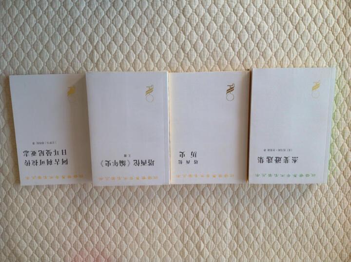 肯尼迪传(一世珍藏名人名传精品典藏) 晒单图