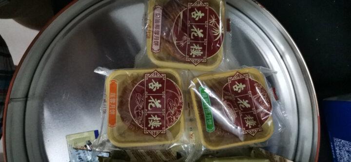 杏花楼 中秋广式月饼 莲蓉月饼100g 中华老字号 上海特产散装 晒单图
