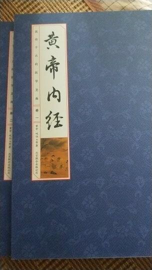 (线装全4册) 国学国艺必读丛书:三希堂法帖 晒单图