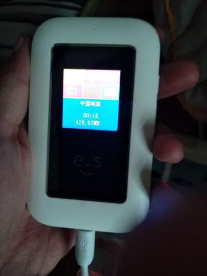华正易尚(Esound) 【送流量卡】三网通4G无线路由器 车载随身wifi设备移动无限上网宝插卡托 4G全网通版+一个月不限流量(月享900G) 晒单图