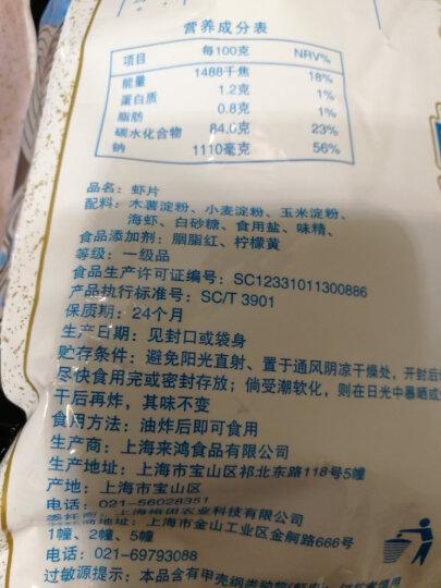 禾煜 蛤肉干150g 蛤蜊肉干 花蛤干 干蚬子 贝类海鲜水产干货 可炖蛋爆炒熬粥煲汤 晒单图