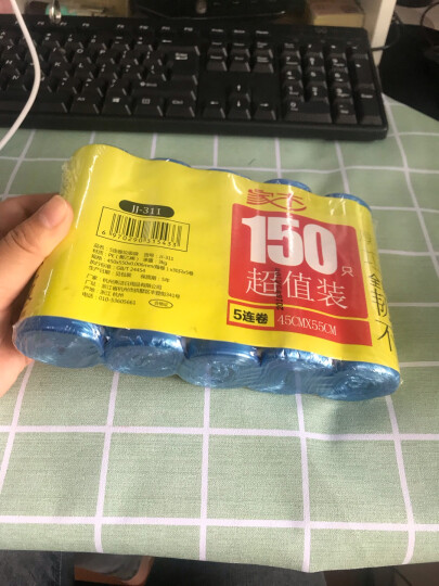 家杰优品简易时尚塑料垃圾桶袋大号干湿分类手提垃圾筒家用厨房卫生间客厅圆形纸篓12L JJ-101 晒单图