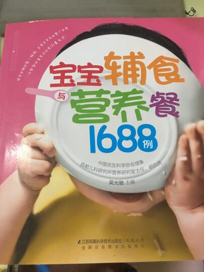 新生儿婴儿喂养护理百科 晒单图