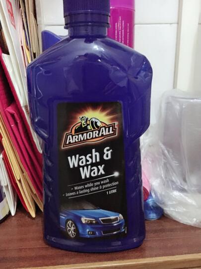 牛魔王(ARMOR ALL)澳洲原装进口汽车洗车液洗车水蜡汽车清洁剂泡沫去污中性白车套装汽车清洗剂 汽车用品 晒单图