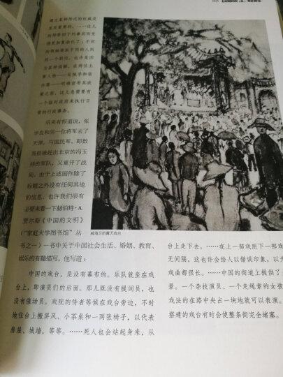 遗失在西方的中国史:《伦敦新闻画报》记录的民国1926—1949(全四册) 晒单图