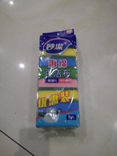 妙洁 海绵百洁布 洗碗棉 一般厨具 四色分用 8片装 晒单图