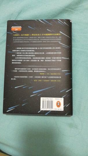银河帝国2:基地与帝国(新版) 晒单图