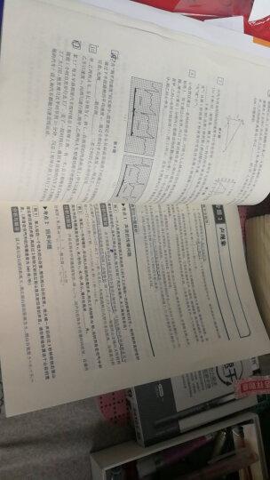 初中课外文言文阅读周计划·高效训练120篇:八年级 晒单图