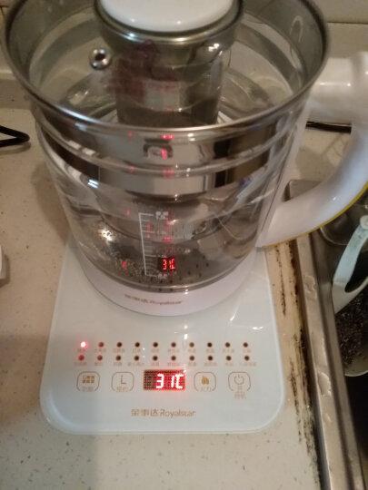 荣事达(Royalstar)养生壶煮茶器电水壶电热水壶烧水壶煮茶壶花茶壶电茶壶煮水壶1.8L玻璃YSH18Q 晒单图