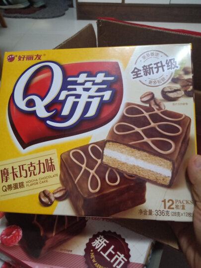Orion 好丽友 营养早餐点心零食 下午茶 Q蒂榛子巧克力味6枚168g/盒(新老包装随机发放) 晒单图