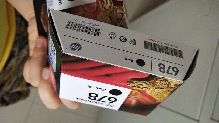 惠普(HP) 678墨盒(适合3547 4648 3548 2648 2515) CZ107AA  678黑色彩套装 晒单图