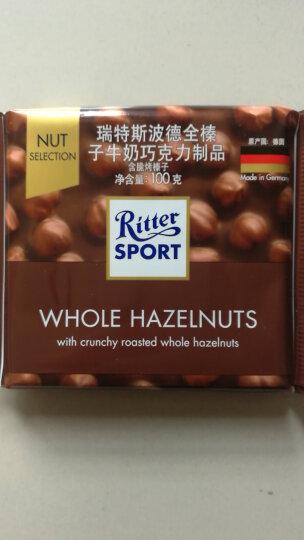 德国进口RitterSport瑞特斯波德全榛子巧克力100g 晒单图