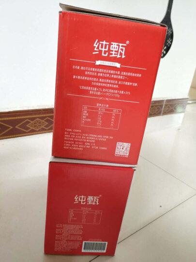 蒙牛 纯甄 常温风味酸牛奶 200g*24 礼盒装 晒单图