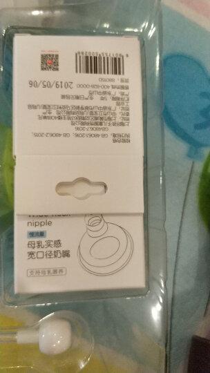 gb好孩子 婴儿玻璃奶瓶 新生儿 宽口径奶瓶 玻璃奶瓶 S号慢流量奶嘴 0个月+(120ml白色*1只+180ml绿色*1只) 晒单图