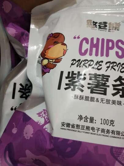 憨豆熊 休闲零食蜜饯果干 紫薯条100g 晒单图