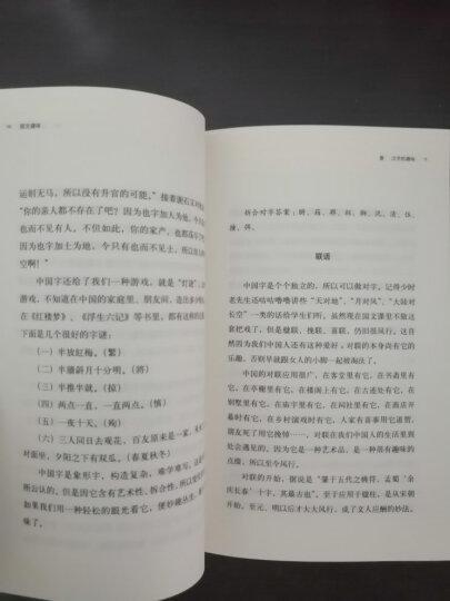 小书馆·书法指南 晒单图