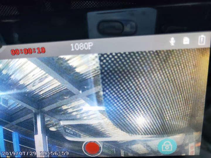 凌度 智能行车记录仪 高清夜视 前后双录双镜头倒车影像流媒体后视镜导航电子狗测速仪一体机 4G云镜 IPS触屏版单镜头+1080P+32G卡(标配) 晒单图