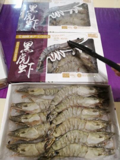 国联 冷冻南美白虾 净重400g 20-24只/盒 活冻大虾 肉鲜如活虾 火锅 烧烤食材 晒单图