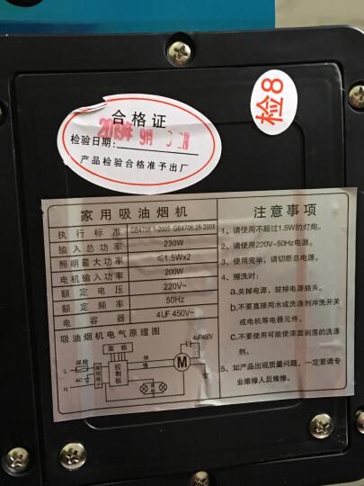 樱智(YINGZHI) 抽油烟机侧吸式智能体感弧形双电机自动清洗烟灶具套装可选 标配款 罐装液化气|烟机+猛火灶(套装) 自行安装 晒单图