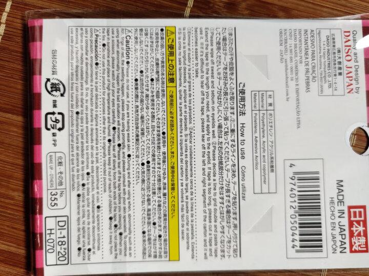 日本进口 大创(daiso) 肤色网纹哑光双眼皮贴 86枚 纤细款 (蕾丝隐形 轻薄透气 自然透明)  晒单图