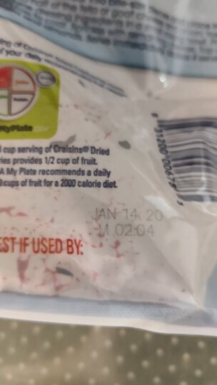 美国进口 Ocean Spray(优鲜沛) 进口蔓越莓果干 原味 1.36kg/袋 烘焙搭档 晒单图