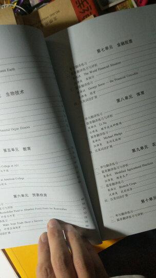 全国翻译专业资格(水平)考试辅导丛书:英语笔译实务(3级 教材配套训练 最新修订版) 晒单图