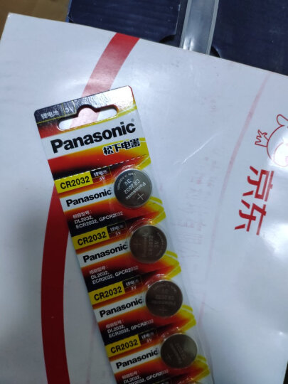 松下(Panasonic)SR621/364/AG1进口纽扣电池1.55V适用于石英手表天梭swatch浪琴SR621SW 五粒 晒单图