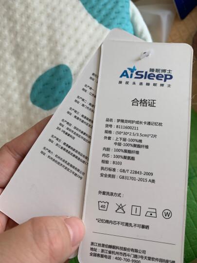 睡眠博士(AiSleep)枕芯 双层调节高度梦精灵儿童枕 健康成长宝宝安睡记忆枕枕头 2-8岁宝宝 晒单图