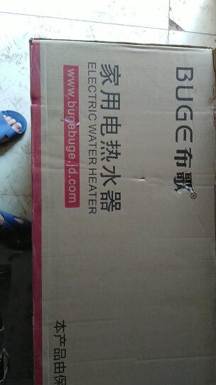 布歌(BUGE)电热水器 2KW速热家用储水式速热淋浴洗澡 60升S18储水式双防电系统.上门安装 晒单图