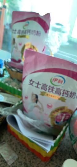 伊利高铁高钙女士奶粉400g 成人高钙奶粉 方便装(新老包装随机发货) 晒单图