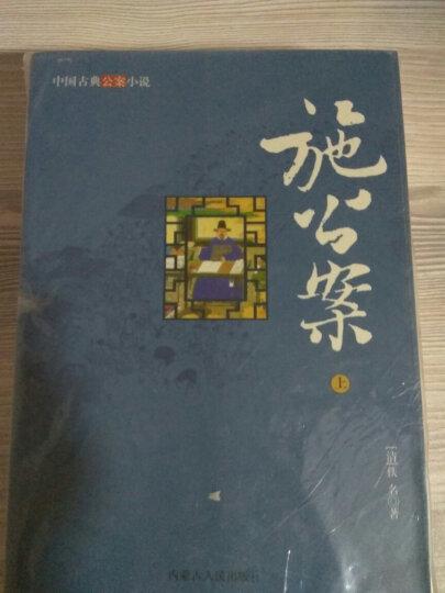 欧也妮葛朗台+幽谷百合(全译本) 晒单图