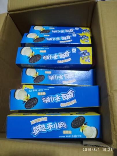 奥利奥(Oreo) 冰淇淋香草夹心味夹心饼干 办公室下午茶休闲零食蛋糕糕点 97g 晒单图