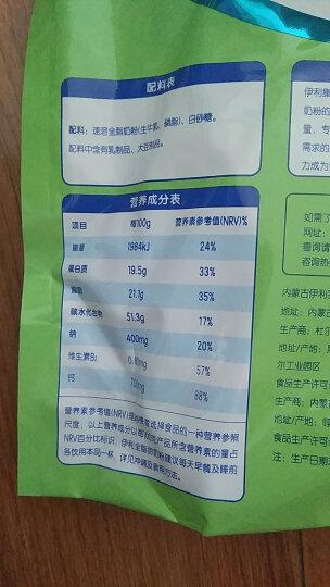 伊利全脂甜奶粉400g 成人奶粉 方便装(新老包装随机发货) 晒单图