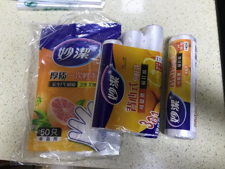 妙洁大号手提背心式保鲜袋140只 背带型塑料保险食品袋子厨房超市一次性用品 晒单图