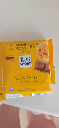 德国进口RitterSport瑞特斯波德玉米片牛奶巧克力100g 晒单图