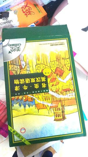 书虫·牛津英汉双语读物(套装共8册 初级 供小学阶段学生使用 外研社点读书  附光盘) 晒单图