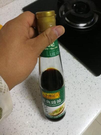 李锦记 酱油 蒸鱼豉油 清蒸海鲜酱油 410ml  晒单图
