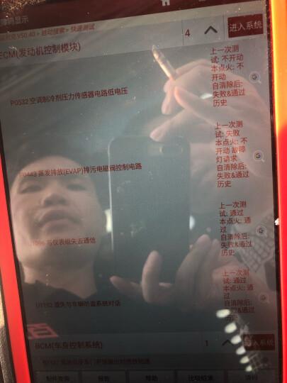 博世(BOSCH)镍钇合金火花塞FR8KC+四支装(别克凯越/君威/丰田卡罗拉EX/威驰/雅力士) 晒单图