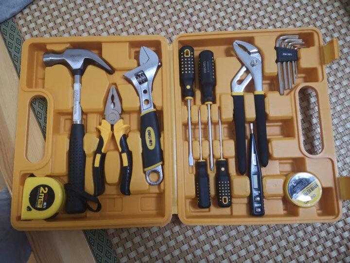 得力(deli)16件套多功能组合工具箱 办公居家常用工具套装 晒单图