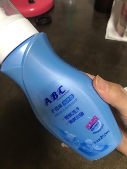 ABC 卫生护理液  私处清洁洗液  泡沫型200ml/支 (含KMS健康配方) 晒单图