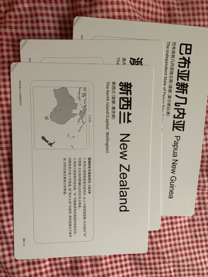 七田真婴儿玩具 早教闪卡 120张世界著名艺术名画卡 6个月+ 晒单图